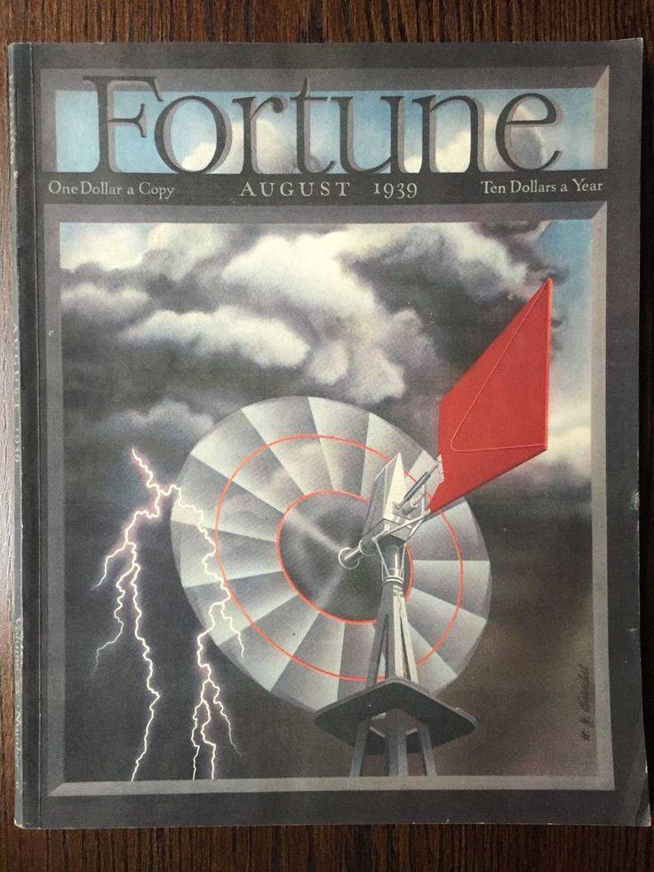 Vintage Fortune Magazine August 1939 weather windmill cover by H. Barschel | eBay