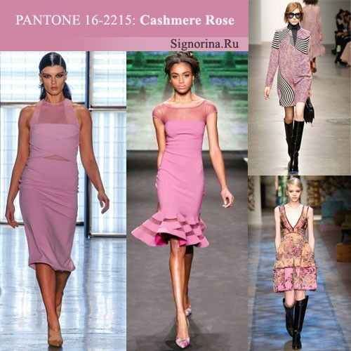 What Colors Are Fashionable In Fall