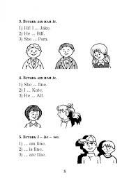 Картинки по запросу правила чтения английских слов для детей упражнения