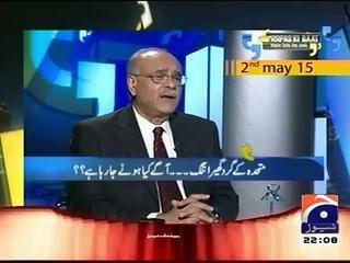 Bay Laag (Live From Elite Police Training School) – 20th June 2015 | Pakistani Talk Shows | Pakistani Drama |Paksiatni Stage Drama | Entertainment