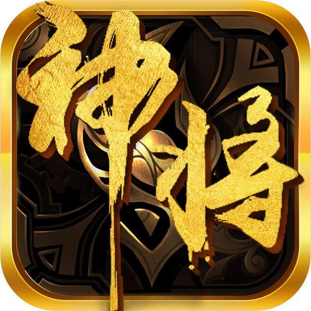 new ios app 单机 王者红名村 qw qw ipod touch vehicle logos chevrolet logo