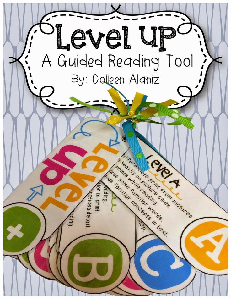 Guided Reading Goodies and a Sight Word FREEBIE