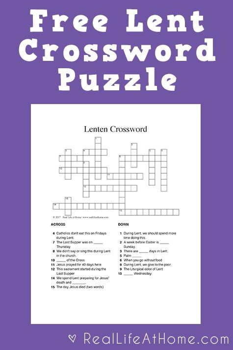 dating concern for teens crossword