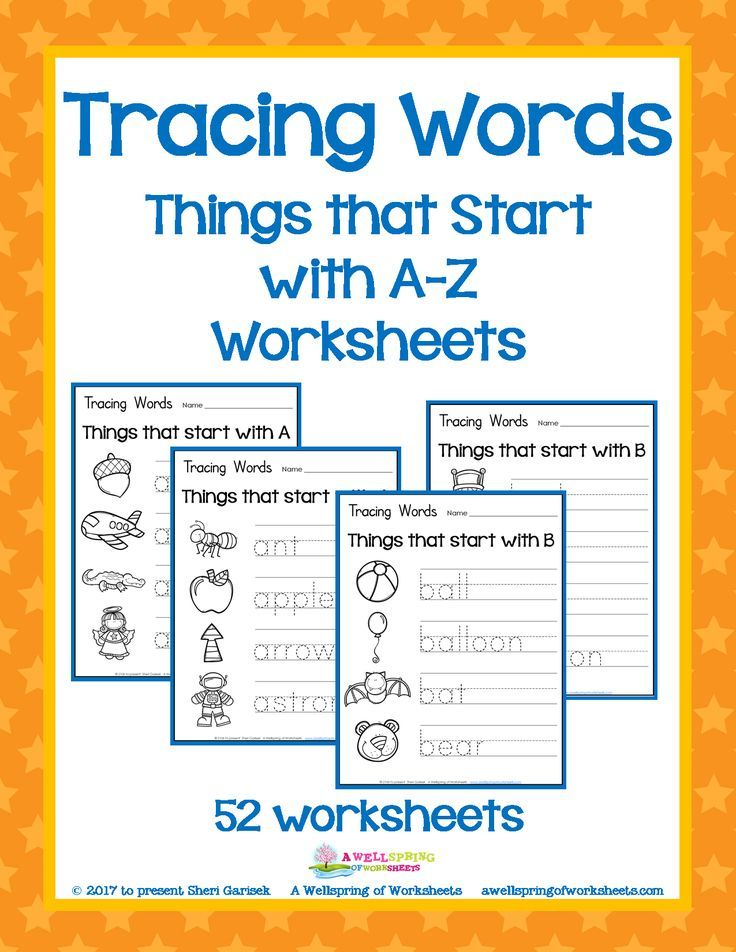 tracing words - things that start with a-z | a wellspring on tpt