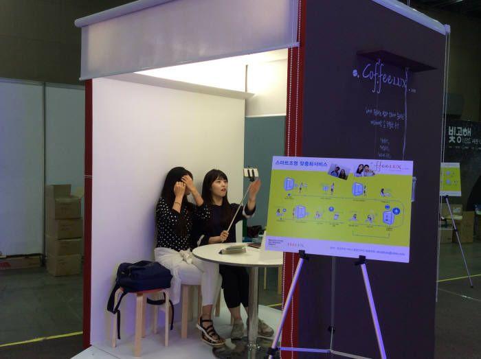 필룩스 + 성균관대학교 개인 맞춤화 조명 서비스  브랜드 Coffeelux 조명카페 사업 활용 예정