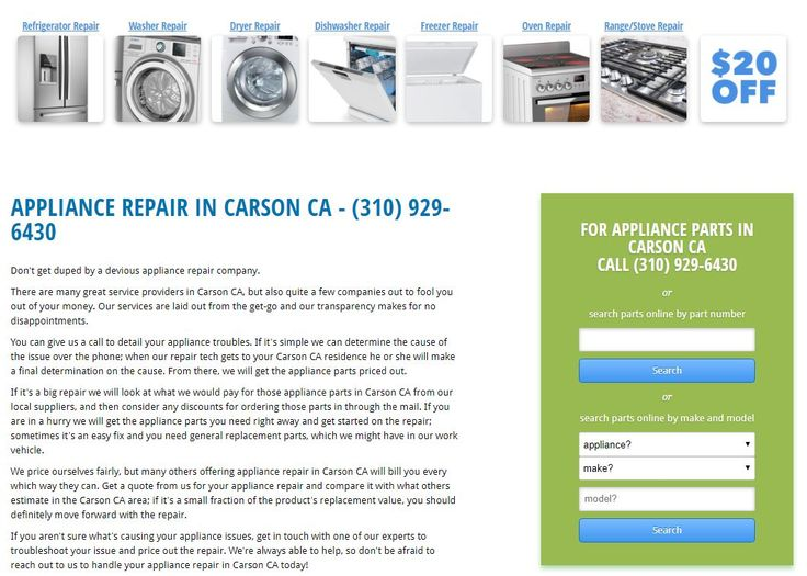 44 best appliance repair images on Pinterest Appliance repair - repair quote
