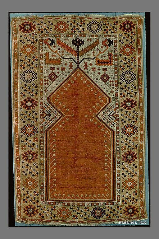 Islamic Carpet Ottoman Niche Design Antique Ottoman Prayer