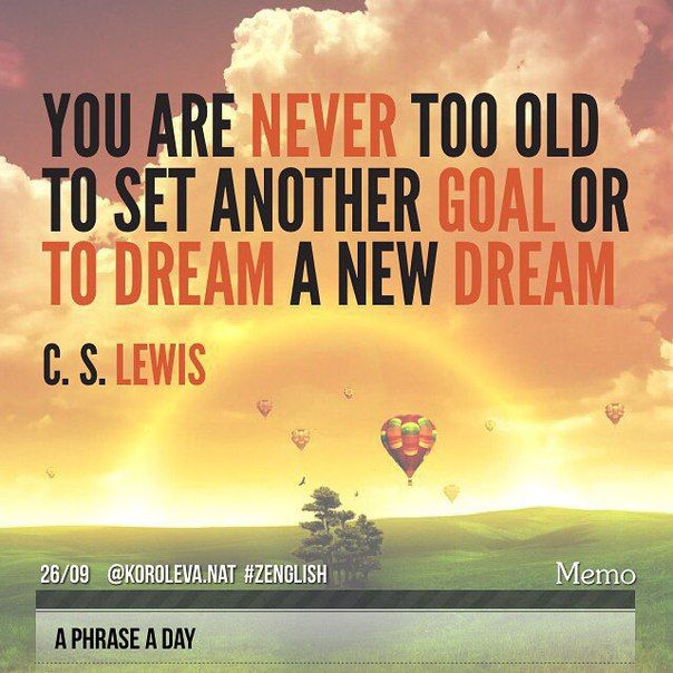 """""""Вы никогда не можете быть настолько взрослыми или старыми, чтобы не поставить перед собой еще одну цель или помечтать"""" (К. С. Льюис).  #aphraseaday #zenglish #korolevanat"""