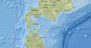 6.2-magnitude earthquake strikes off Japan: USGS – WORLD CENTER