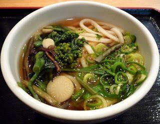 Sansai Udon (山菜うどん)