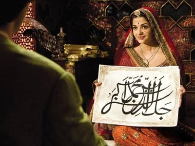 Aishwarya Rai -Jodhaa Akbar- The Times of India Photogallery Page 5
