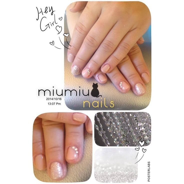 Gel Lac nail, with rhinestones. nude colors