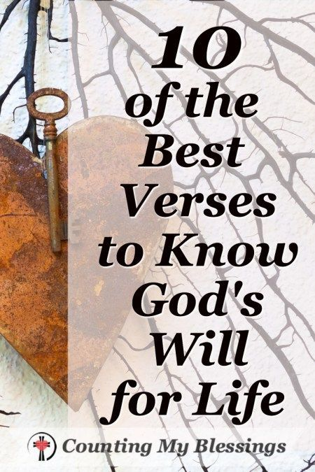 How to know God's will and make it your heart's desire. #Blessings #CountingmyBlessings #Bible