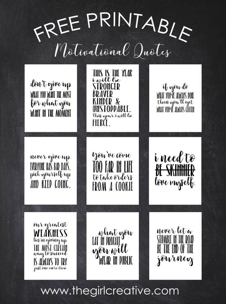 Free Printable Motivational Quotes | Weight Loss Inspiration | Inspiring Quotes to lose Weight