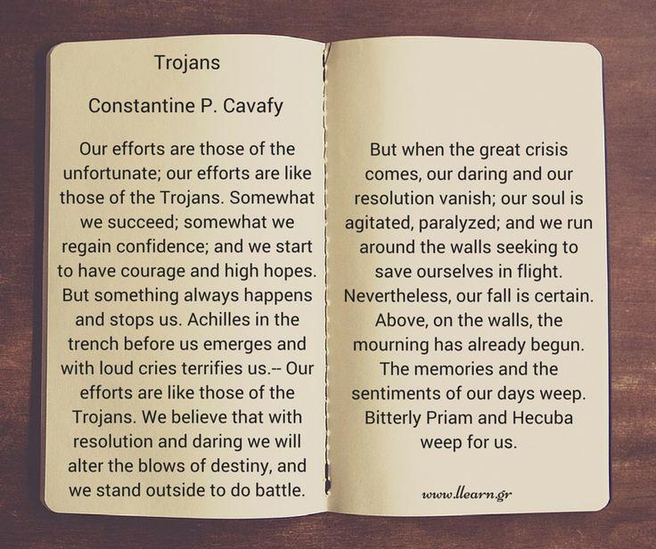 Τrojans - Costas Cavafis (Constantine Cavafy).