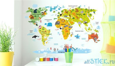 Недорогая наклейка на стену Карта мира детская в интерьере детской комнаты