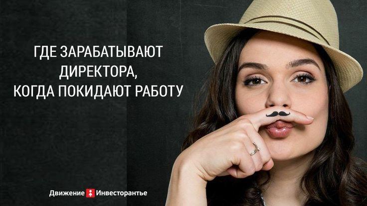 Московский ивент Татьяны Коряновой - завязать с работой на дядю