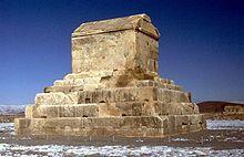 Sepultura de Ciro, o Grande, fundador do Império Aquemênida, no atual Irã.