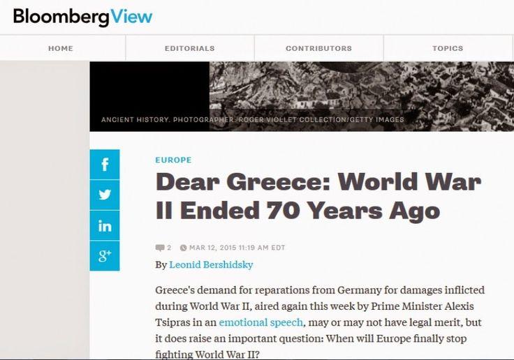 """«Αγαπητή Ελλάδα, ο Β"""" Παγκόσμιος Πόλεμος τελείωσε πριν από 70 χρόνια»!"""