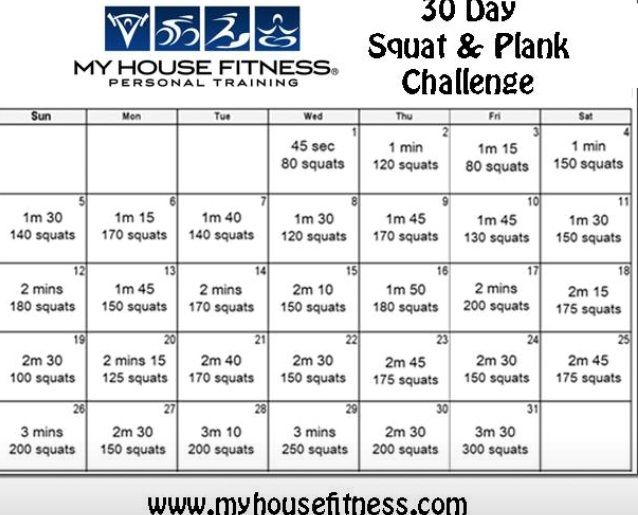 """Search Results for """"30 Day Plank Challenge Printable ..."""