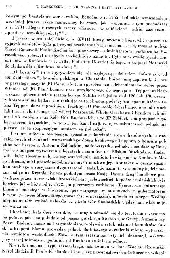 """16. Rozdział o namiotach - Z książki Tadeusza Mańkowskiego """"Polskie tkaniny i hafty XVI-XVIII wieku"""""""