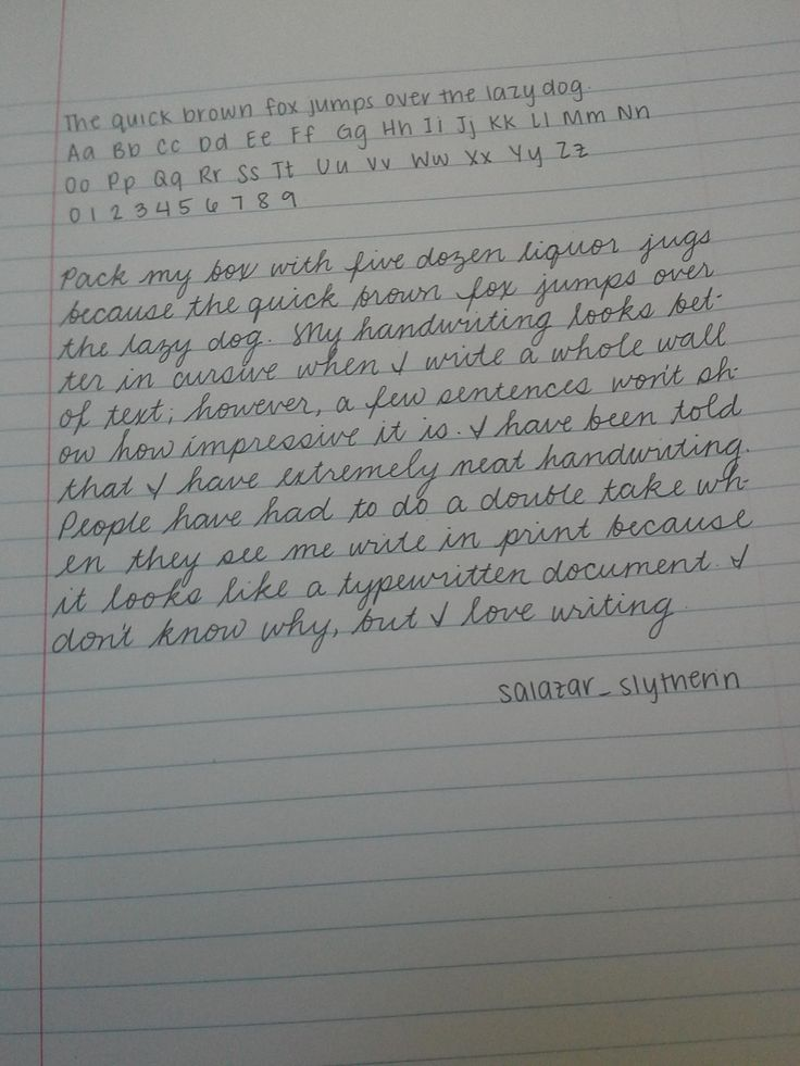 handwritten essay, want it to be typed in word