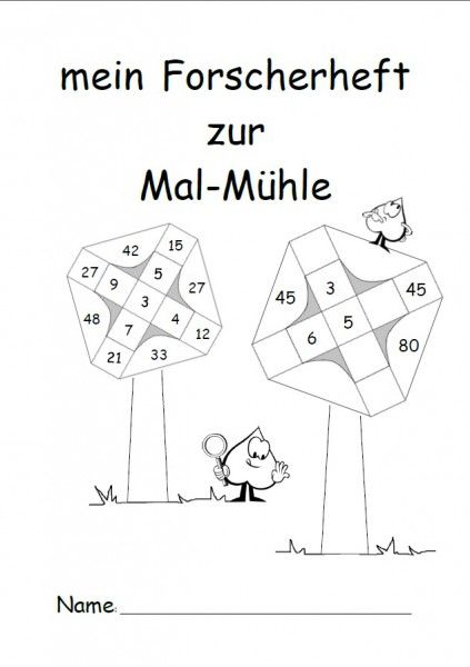 """Forscherheft """"Mal-Mühle""""   PIKAS"""
