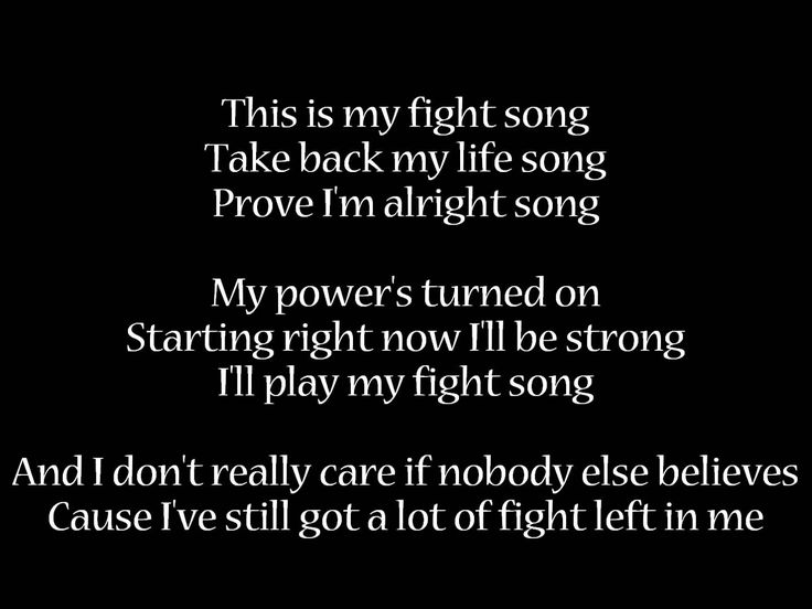 THIS IS CURRENTLY (7/25/15) MY FAV SONG, THIS IS HOW I'M FEELING.  Fight Song - Rachel Platten | Lyrics