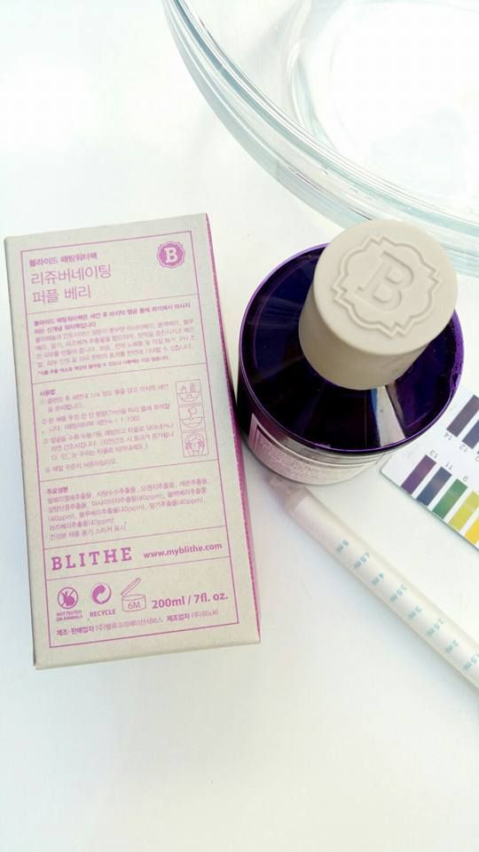 ♥♥♥ Blithe - Patting Water Pack Rejuvenating Purple Berry ♥♥♥