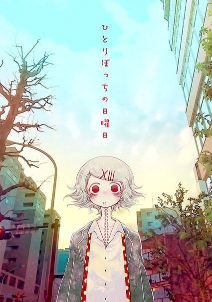 Juuzou Suzuya ❤️ I really love this art.  @DaraenSuzu
