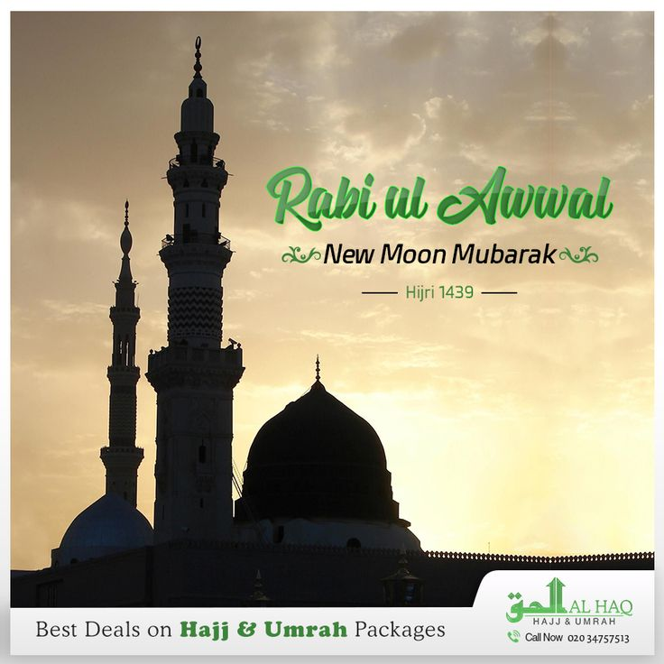 "#NewMoon of #RabiulAwwal Mubarak 😇  ""May #Allah(God) shower His blessings on #Muslims and all #Humanity""  #Rabiul #Awwal #Mohemmadﷺ #Islam #Islamic #Jannah #Umrah #Hajj #Umrah2017 #AlHaqTravel #Muslimtruth #Alhamdulillah"