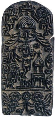 Olive wood tattoo stencil block, 17th-18th century,  collected from the Razzouk family ca. 1970.  Collection of the Musée du quai Branly, Paris
