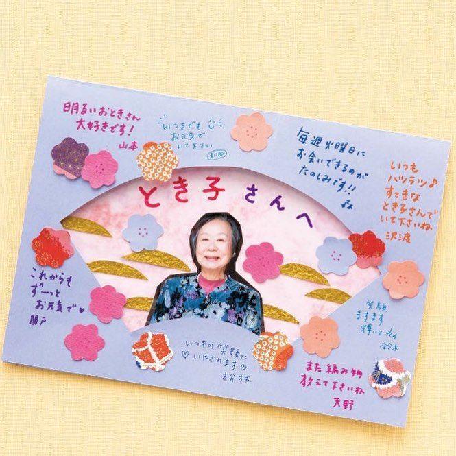 敬老会のカード 敬老の日 カード お祝いカード 誕生日カード 作り方