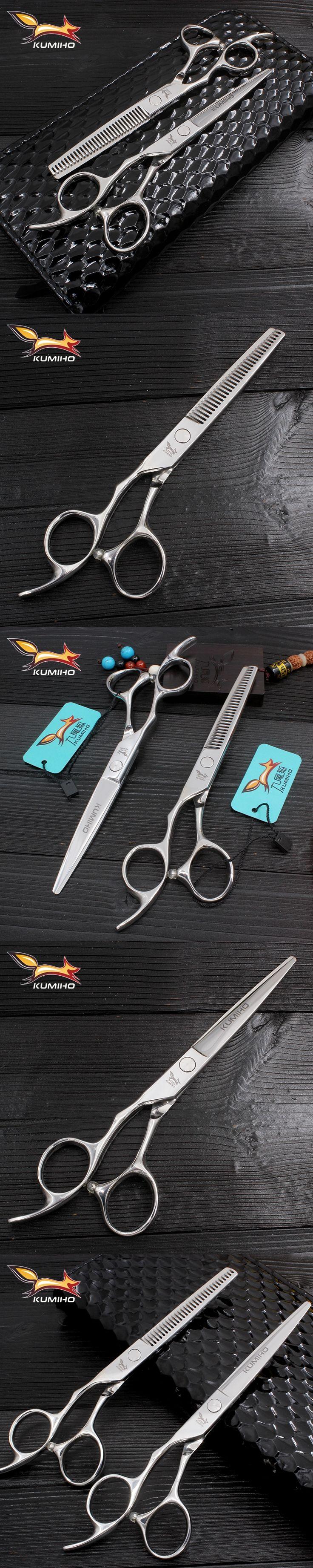KUMIHO 6 inch left handed hairdressing scissors left hand hair scissors for lefty shears barber thinning scissors haircut set