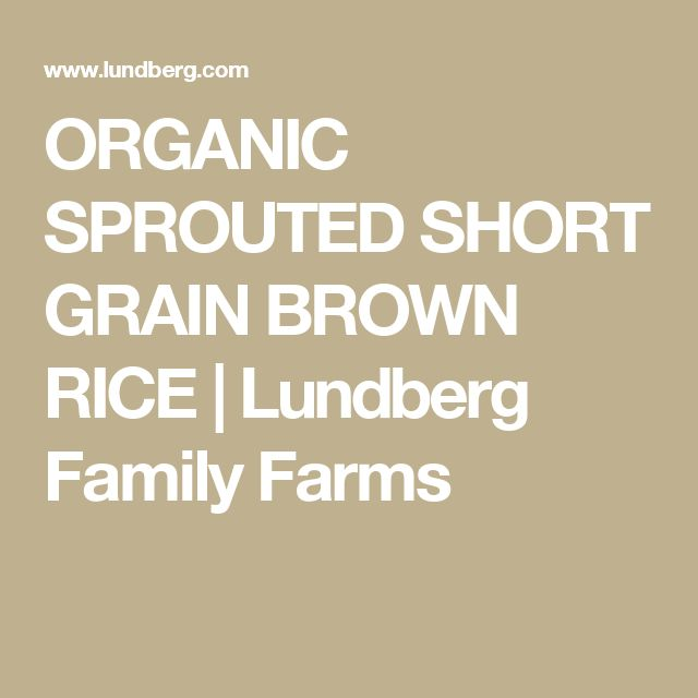 ORGANIC SPROUTED SHORT GRAIN BROWN RICE | Lundberg Family Farms