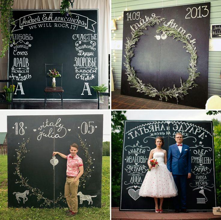 свадебная арка мелом - Поиск в Google
