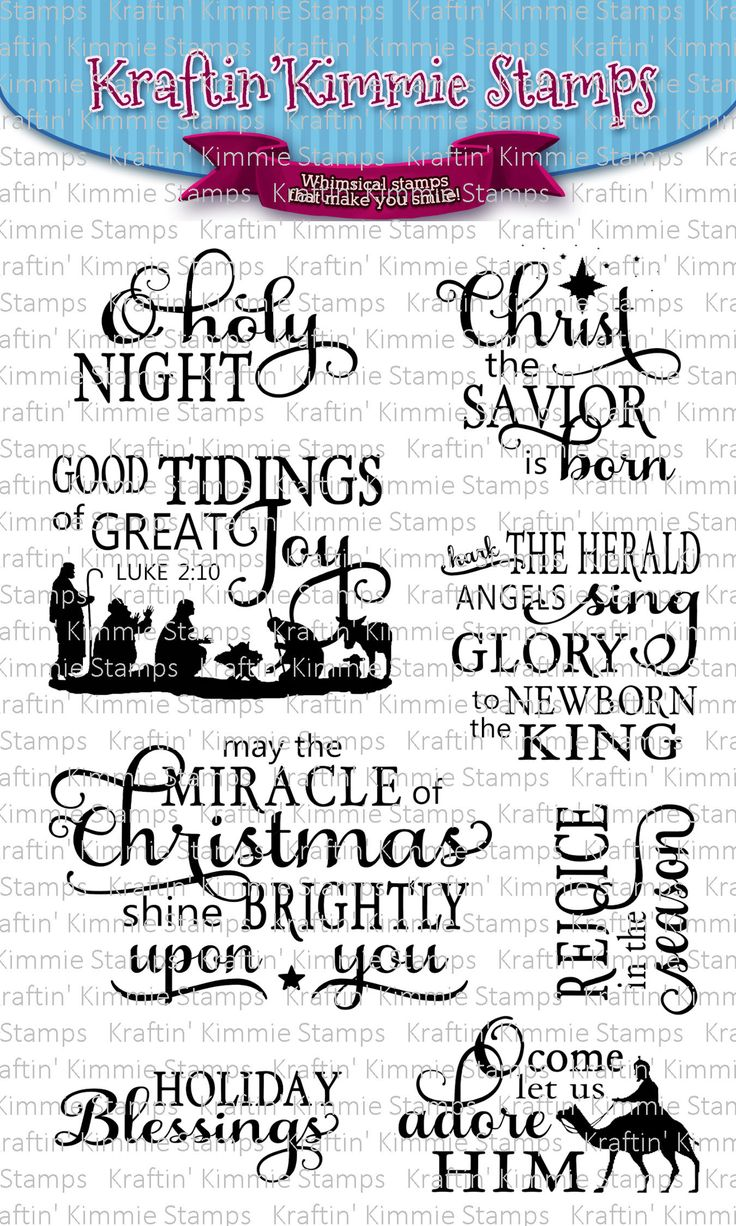 STAMP NAME:    Christmas Blessings Sentiments!    ARTIST:    Becky Pearce    SIZE:    4x6 Inch    MATERIAL:    Clear Photopolymer    DESCRIPTION:    A total of EIGHT stunning  sentiments!!    MORE INFO:    Such gorgeous sentiments featuring lovely fonts!  Use them as the focal point of your creations or as an addition to your coloured images!