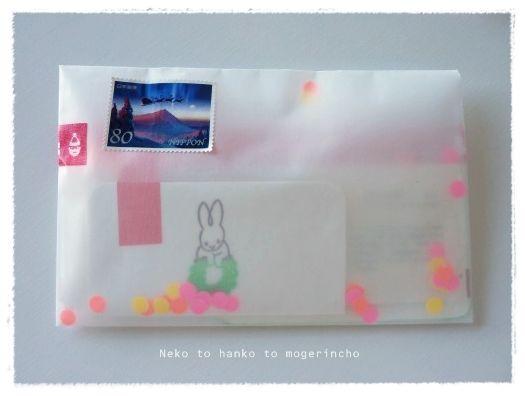 glassine envelope + confetti