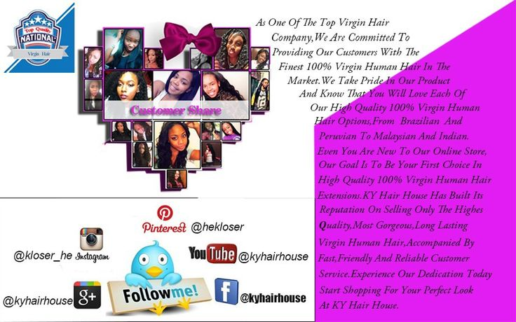ky hair house small orders online store hot selling and