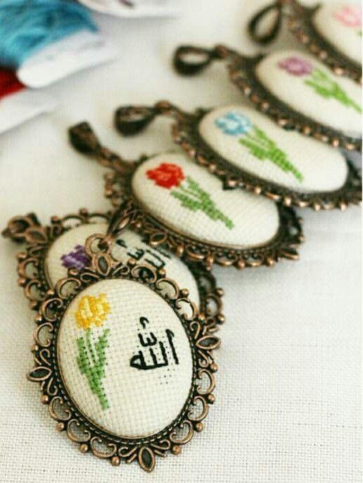 Allah lafızlı kolye