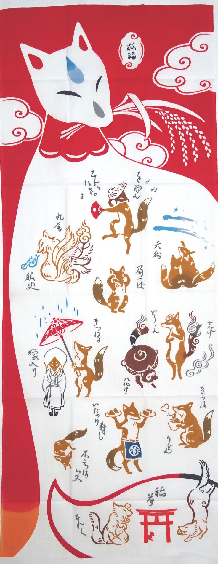Kenema - Kitsune Fuku (The dyed Tenugui)