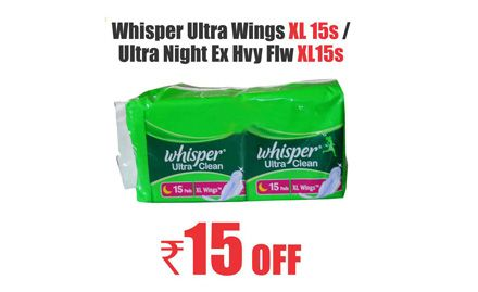 Rs 15 off on Whisper ultra wings XL. Valid only at Heritage Fresh Outlets in Hyderabad, Bangalore & Chennai.