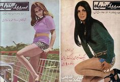 Iranian women of the 1960s and 70s before the Islamic revolution (1979).