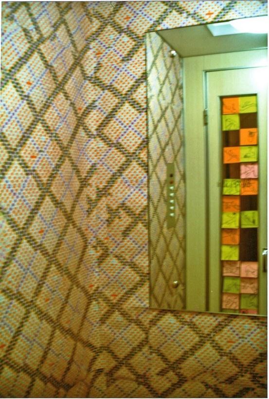 Lift Gallery by Rikke Hostrup 2001 Firenze (IT)