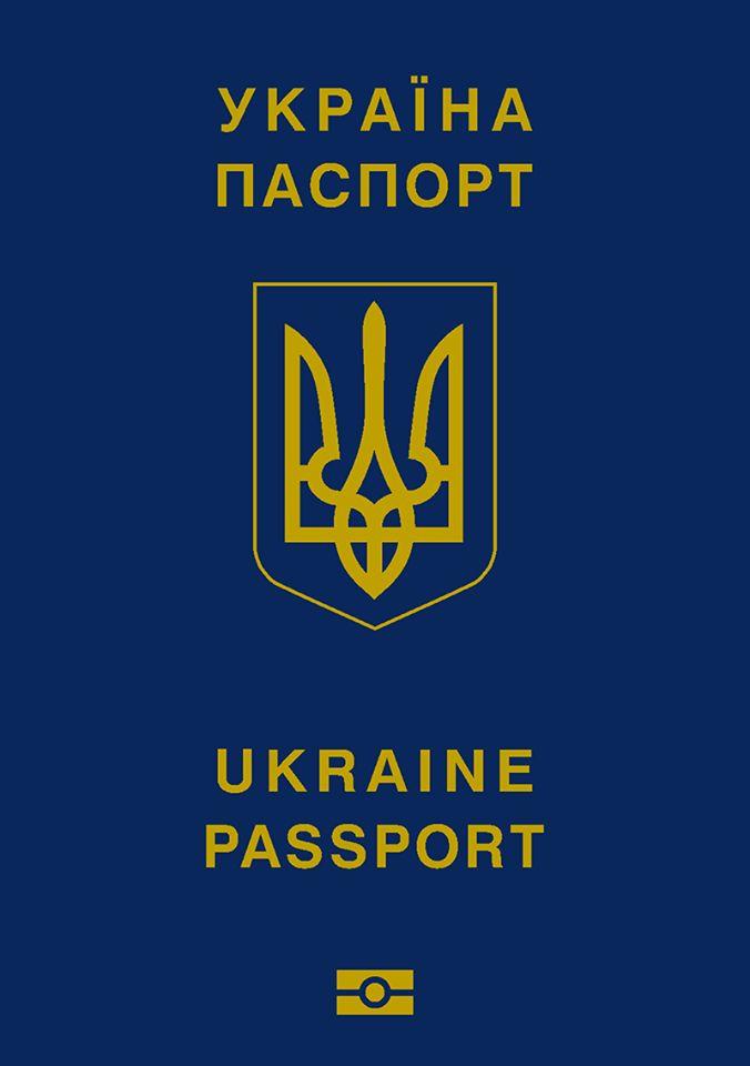 More than just a cover of the Ukraine passport < ° 17 us https://de.pinterest.com/arloopa/live-passport-covers/