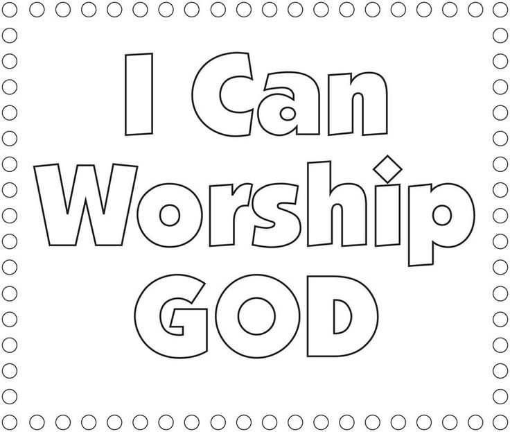 Worship God Coloring Page | Worship god, Bible lessons for ...