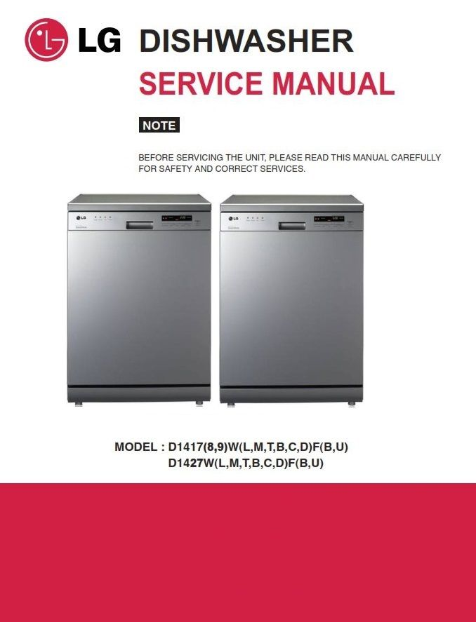 LG D1419LF Dishwasher Service Manual and Repair Guide | LG