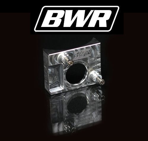 09/30/2014 - NEW - Blackworks Racing MAF Sensor Adaptor for '12-13 Honda Civic SI - Find out more: http://blog.motovicity.com/?p=4384 Order Blackworks NOW: motovicity.com