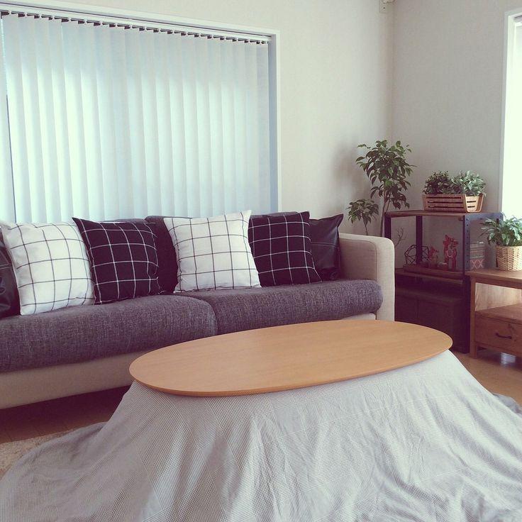 ナチュラル×こたつ布団のインテリア実例 | RoomClip (ルームクリップ) Overview/無印良品/ナチュラル/IKEA/こたつ/こたつ布団/観葉植物