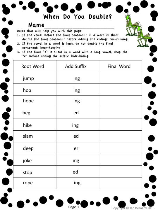 Freebies! Dragon's Den Curriculum: BUG OUT for third grade grammar! Two free pages, plus terrific grammar links!